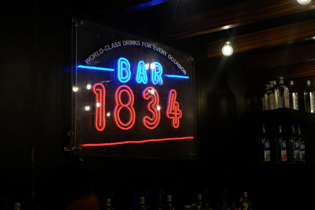 bar 1834